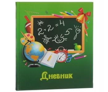Дневник для школы