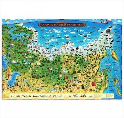 Карта детская настенная интерактивная Нашей Родины