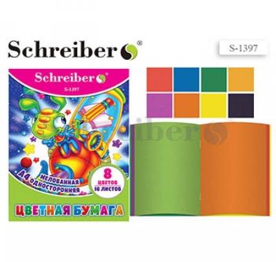 Бумага цветная А4 мелованная 16л 8цв Schreiber