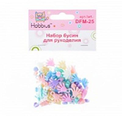 Набор бусин Hobbius №03 Ладошки, сердечки, разных цветов