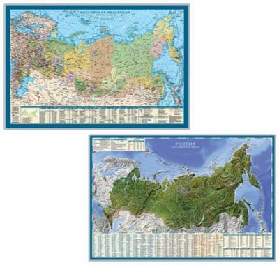 Карта  складная Россия двухсторонняя