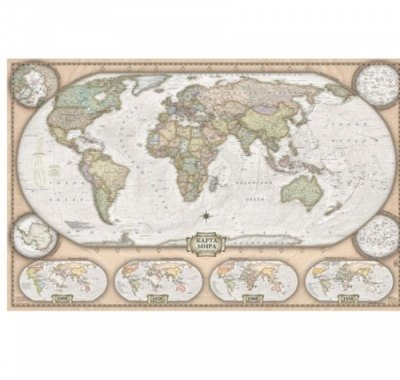 Карта настенная Мира Политический Ретро