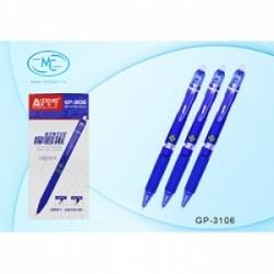 Ручка пиши-стирай гелевая с ластиком, синяя 0,5мм синий корпус, боковой механизм