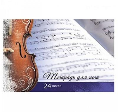 Тетрадь для нот Hatber А4 24л Играй музыкант!