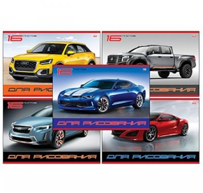Альбом А4 16л Hatber Cars (ассорти)