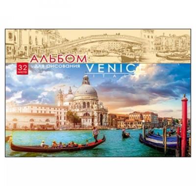 Альбом А4 32л Проф-Пресс Яркая Венеция