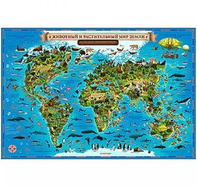 Карта Животный и растительный мир Земли
