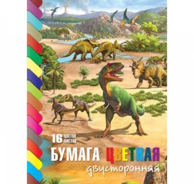 Бумага цветная А4 двухсторонняя 16л 16цв Hatber ECO Эра динозавров