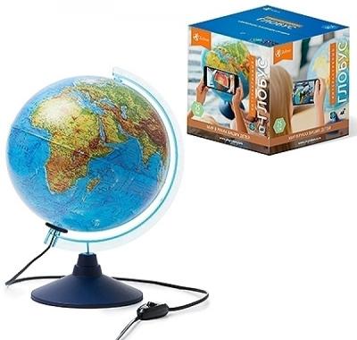 Глобус Globen Земли интерактивный Физико-Политический  с подсветкой от сети