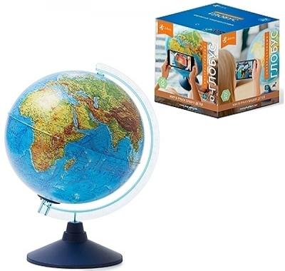 Глобус Globen Земли интерактивный Физико-Политический  с подсветкой