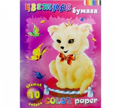 Цветная бумага Лилия Холдинг А4 10л 10цв офсет