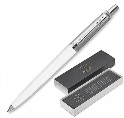 Ручка подарочная шариковая автоматическая Parker Jotter K60 синяя 0,7мм