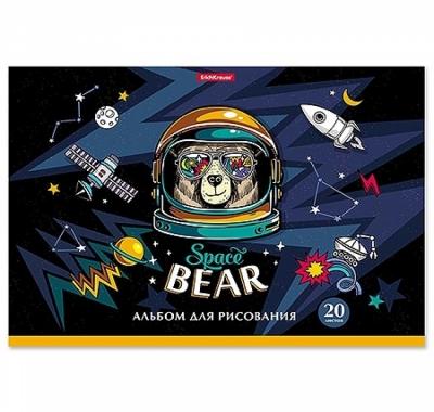 Альбом А4 20л жесткая подложка Erich Krause Space Bear