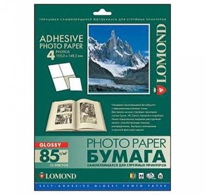 Фотобумага самоклеящаяся Lomond 105*148,5мм 4 этикетки, белые