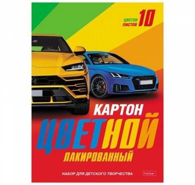 Картон цветной А4 лакированный 10л 10цв Hatber Автомобили