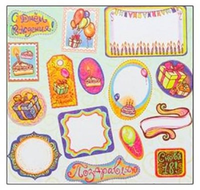 Бумага для скрапбукинга Decola С днем рождения 5л