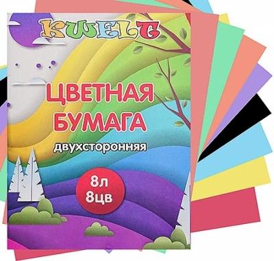 Бумага цветная А4 8л 8цв KWELT, двухсторонняя