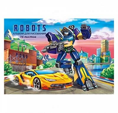 Альбом А4 16л Проф-Пресс Робот и машина