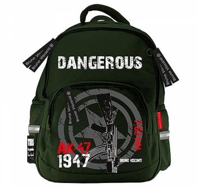 Рюкзак Bruno Visconti 30*40*19см Милитари, темно-зеленый