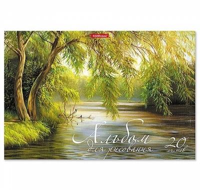 Альбом А4 20л жесткая подложка Erich Krause Лесное озеро