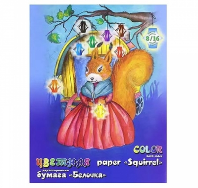 Бумага цветная А4 двухсторонняя 16л 8цв Лилия Холдинг Белочка