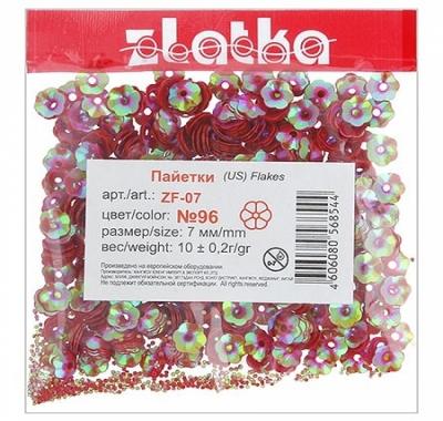 Пайетки декоративные Zlatka 10г*7мм, разных цветов
