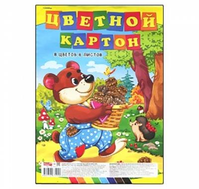 Картон цветной А4 мелованный  8л 8цв Проф-Пресс Мишкин урожай