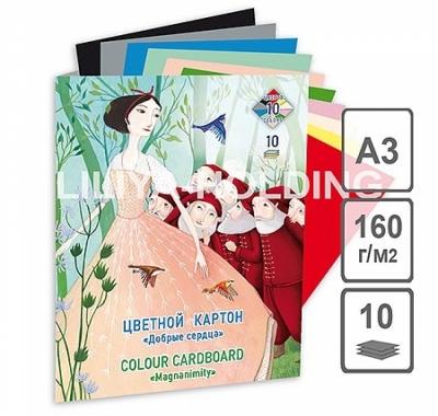 Картон цветной А3 мелованный 10л 10цв Лилия Холдинг