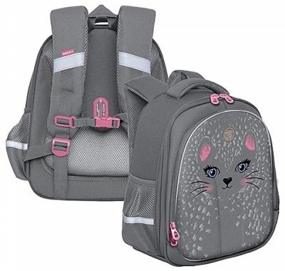 Рюкзак Grizzly 28*36*20см серый