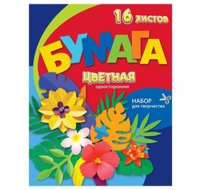 Бумага цветная А4 мелованная 16л 8цв БиДжи Тропический букет