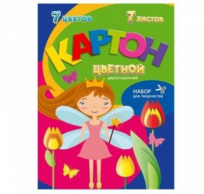 Картон цветной А4 мелованный двухсторонний 7л 7цв БиДжи Сказочная принцесса