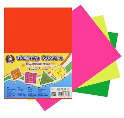 Бумага цветная А4 флуоресцентная 8л 4цв Лилия Холдинг