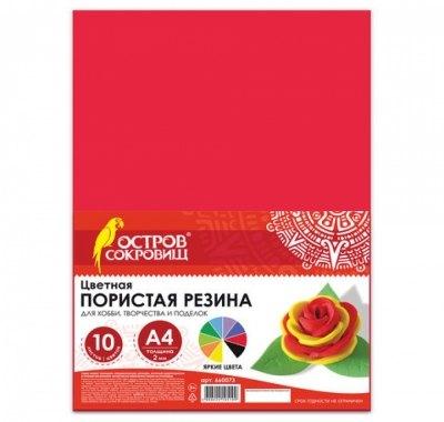 Цветной фоамиран А4