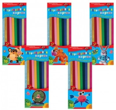 Цветной картон для квиллинга АППЛИКА, гофрированный, 10 цв.
