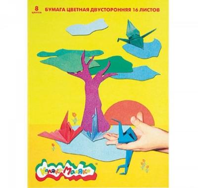 Бумага цветная А4, двухсторонняя 16л 8цв Каляка-Маляка