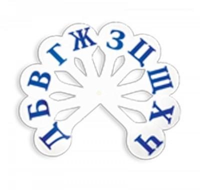 Грамматический веер Пчелка согласные буквы
