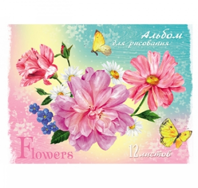 Альбом А5 12л Проф-Пресс Цветы и желтые бабочки