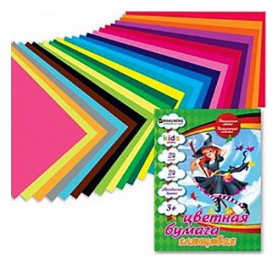 Цветная бумага Schreiber А4 24л 24цв блок и обложка - мелованные