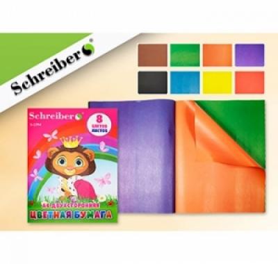 Бумага цветная А4 двухсторонняя 8л 8цв Schreiber
