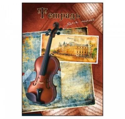 Тетрадь для нот Проф-Пресс А4 24л Скрипка
