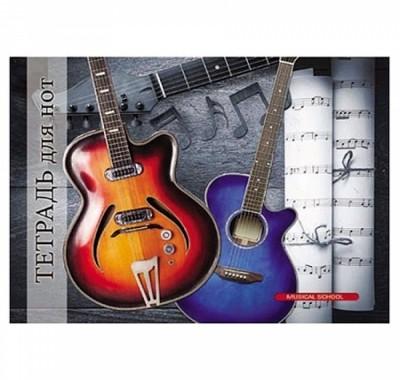 Тетрадь для нот Проф-Пресс А4 16л Две гитары и ноты