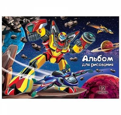 Альбом А5 12л Проф-Пресс Робот в космосе