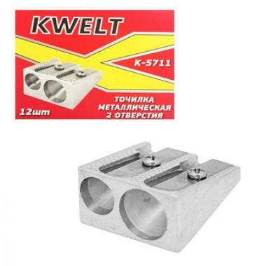 Точилка KWELT. Металлическая
